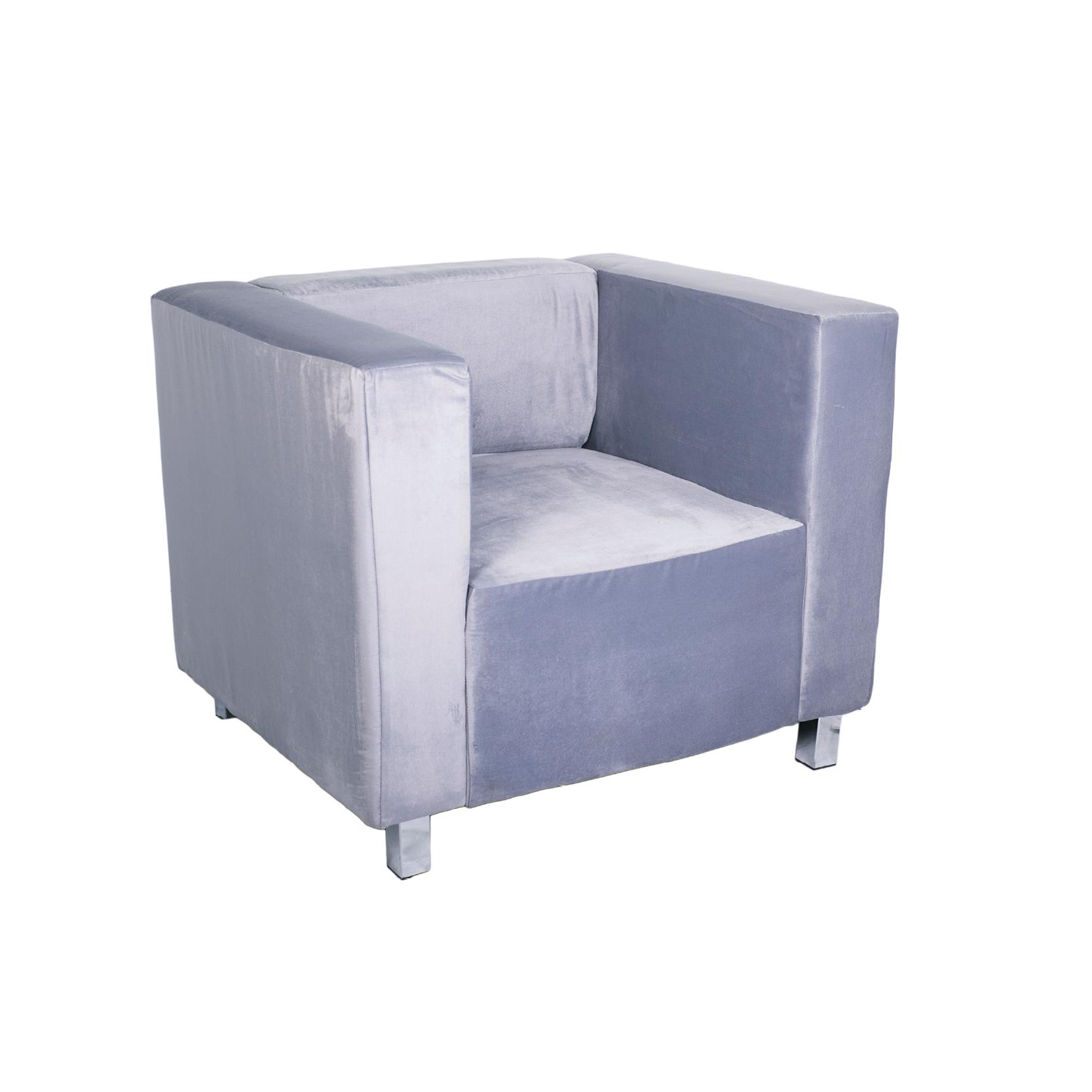 Kubus Fabric Armchair Grey - Thorns Group